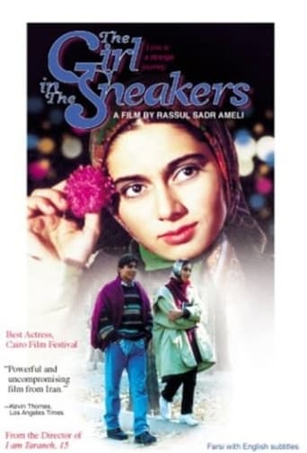 Poster of The Girl in the Sneakers