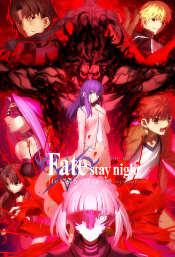 The Fate/stay night: Heaven's Feel II. lost butterfly (2019) movie poster image