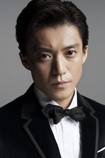 Shun Oguri Profile photo