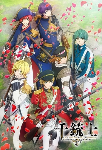 Senjuushi (The Thousand Noble Musketeers) (千銃士)