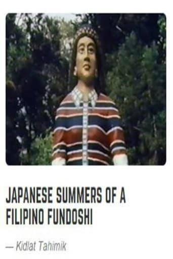 Watch Japanese Summers of a Filipino Fundoshi full movie online 1337x