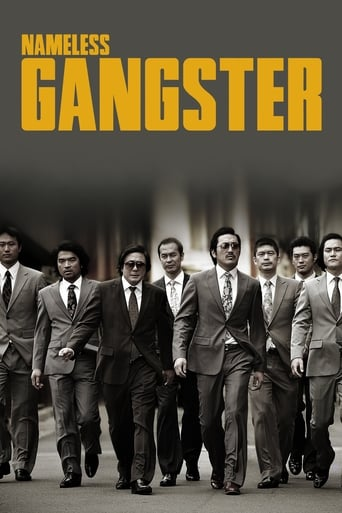 Poster Nameless Gangster: Rules of the Time