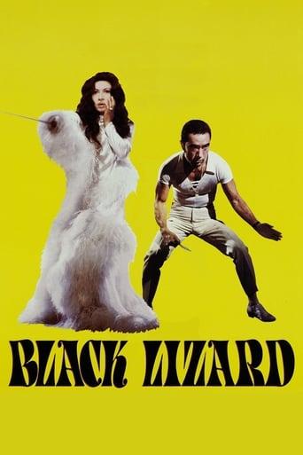 Poster of Black Lizard