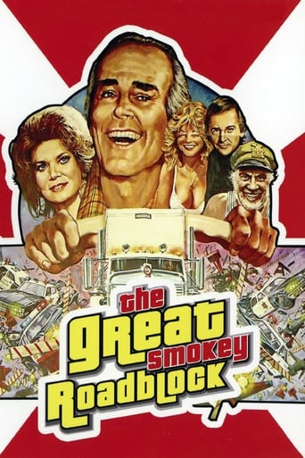 Poster of The Great Smokey Roadblock