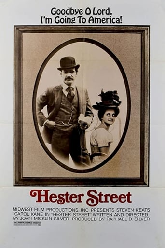Poster of Hester Street