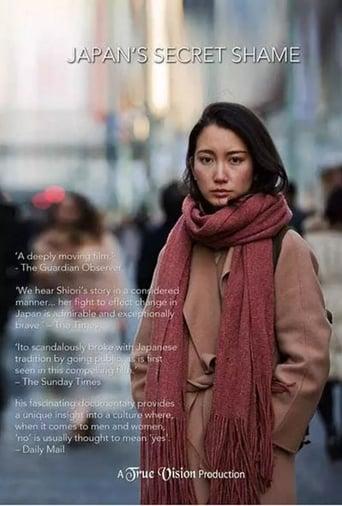 Watch Japan's Secret Shame Online Free Putlocker