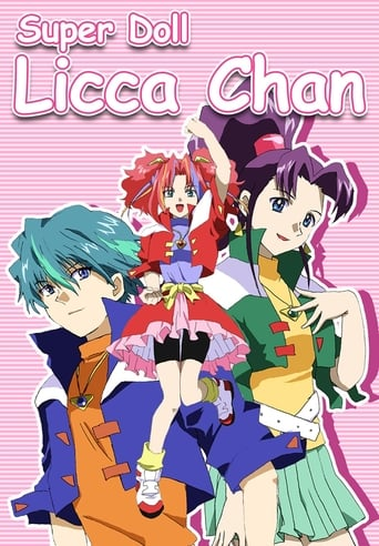 Poster of Super Doll Licca-chan