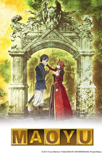 Poster of Maoyu: Archenemy & Hero