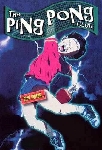Poster of Ping-Pong Club