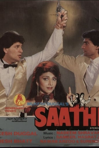 Poster of Saathi
