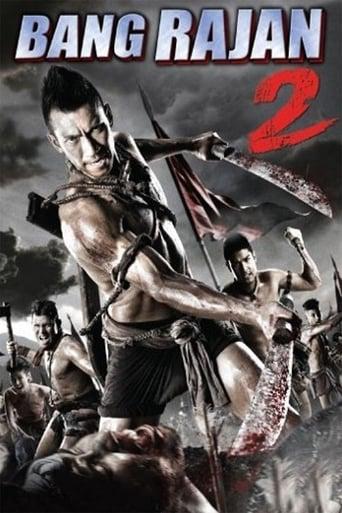 Poster of Bang Rajan 2
