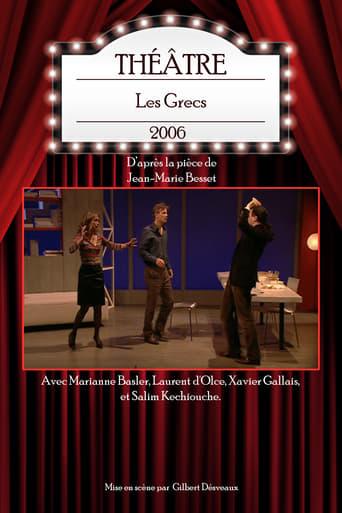 Poster of Les Grecs
