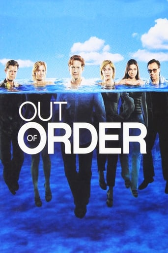 Poster of Out of Order