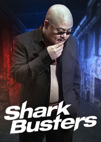 Poster of Shark Busters