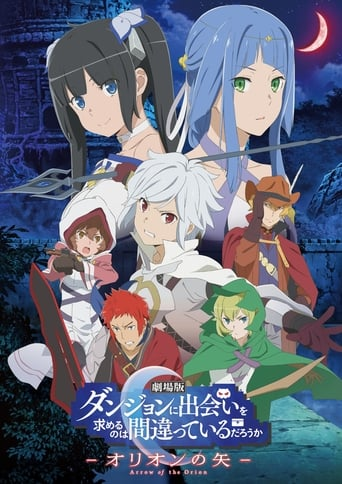 danmachi is it wrong to try to pick up girls in a dungeon arrow of the orion 2019