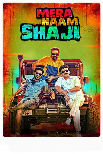 Mera Naam Shaji Yify Movies