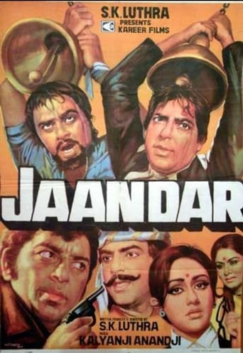 Watch Jaandar Online Free Putlocker