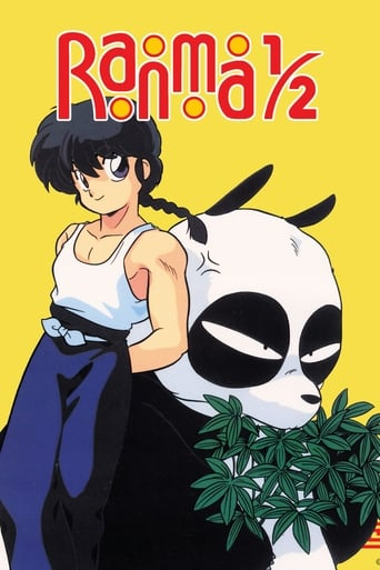 poster of Ranma ½