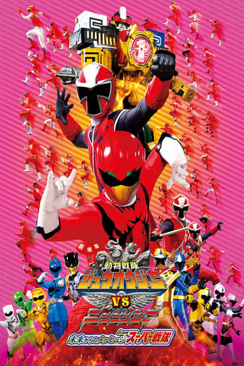 Poster of Doubutsu Sentai Zyuohger vs. Ninninger the Movie: Super Sentai's Message from the Future
