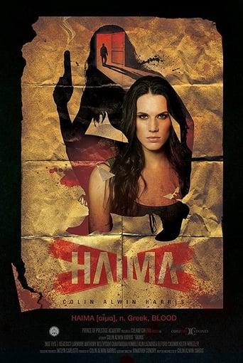Poster of Haima