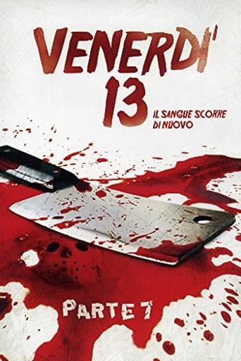 Пятница 13 - Часть 7: Новая кровь