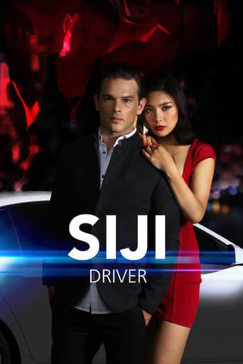Poster of Siji: Driver