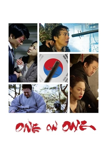 Watch One on One Free Movie Online