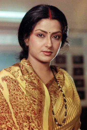 Image of Moushumi Chatterjee