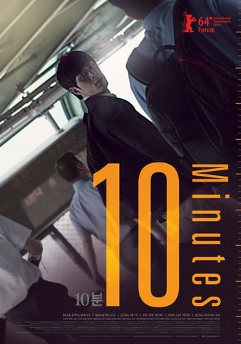 Poster of 10 Minutes