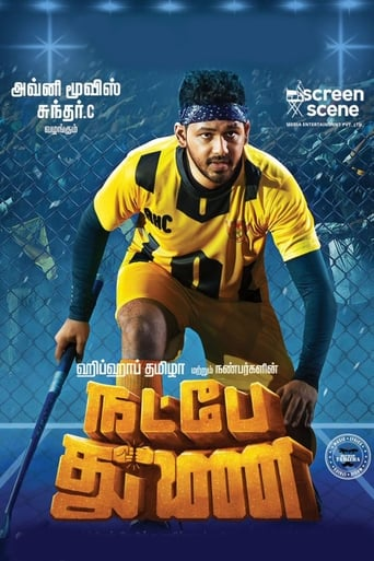 Poster of Natpe Thunai