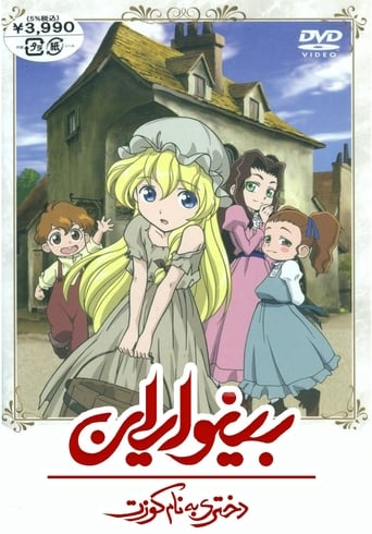 Watch Les Misérables: Shoujo Cosette Online Free Putlocker