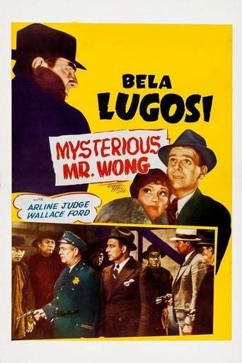 Poster of The Mysterious Mr. Wong