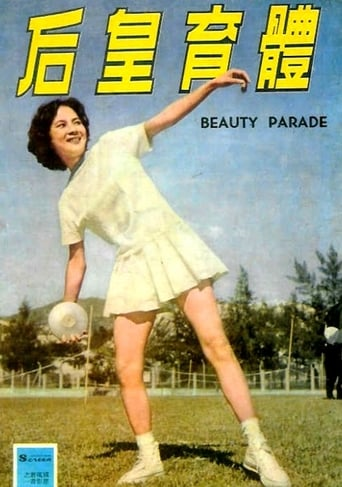 Poster of Beauty Parade