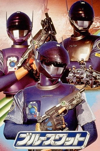 Watch Blue SWAT 1994 full online free