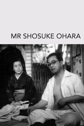 Poster of Mr. Shosuke Ohara