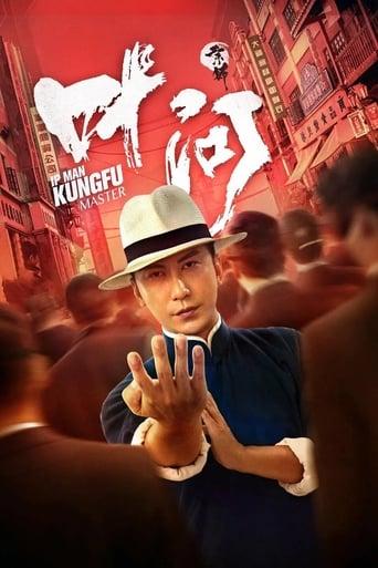 Ip Man: Kung Fu Master Poster