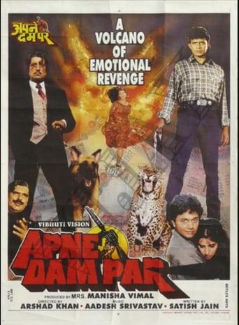 Poster of Apne Dam Par