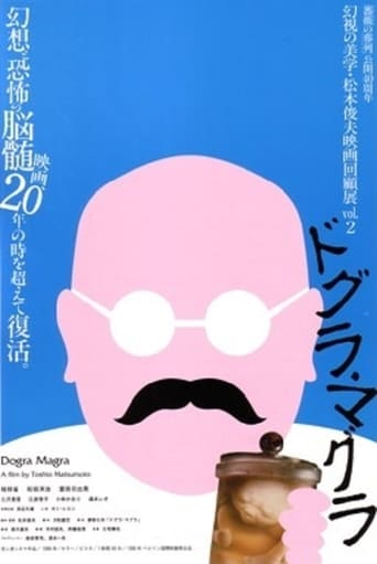 Poster of Dogra Magra