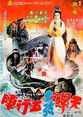Deadly Snail vs Kung Fu Killers