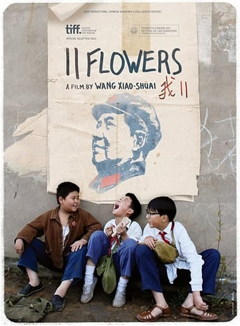Poster of 11 Flowers