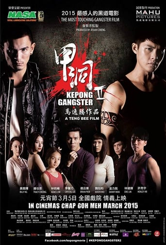 Watch Kepong Gangster 2 2015 full online free