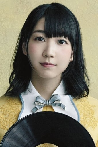 image of Shiina Natsukawa