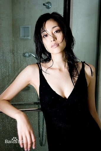 Image of Noriko Aoyama
