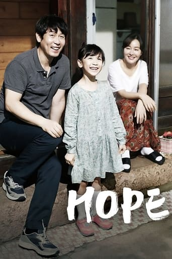 Poster of Hope