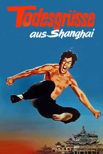 Todesgrüße aus Shanghai