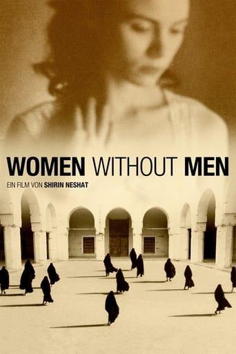 زنان بدون مردان