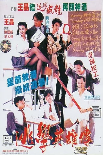 Poster of Truant Heroes