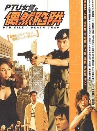 Poster of PTU File: Death Trap
