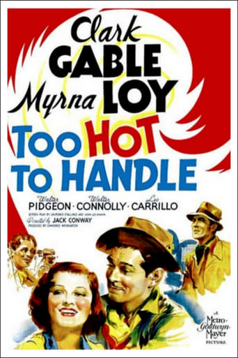 Poster of Too Hot to Handle