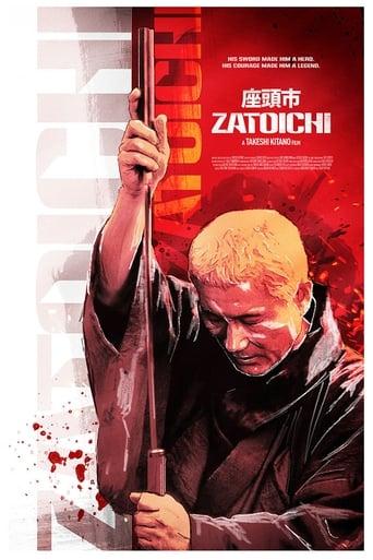 Zatoichi - Poster